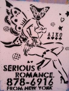 SeriousRomance